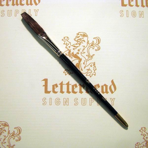 "Flat Lettering Brush ""Soft Stroke"" Brown series-1992 size 1/2"""