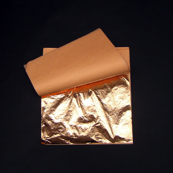 Copper Leaf Patent Book